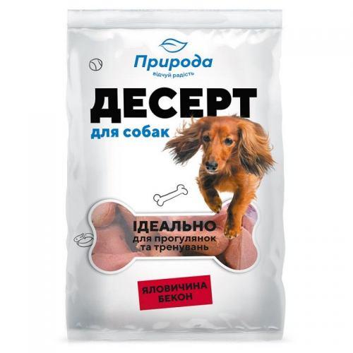 Лакомство для собак Природа Десерт «Говядина-бекон» 550 г