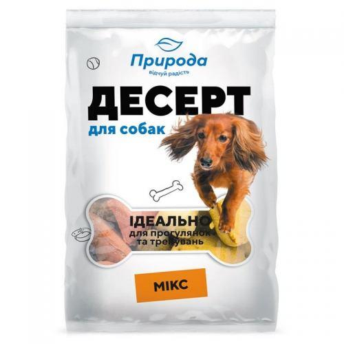 Лакомство для собак Природа Десерт «Микс» 550 г