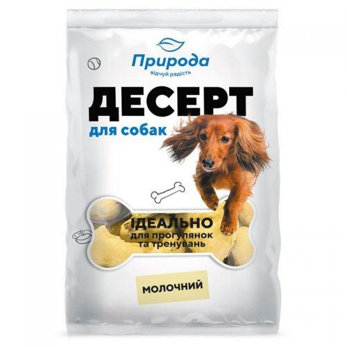 Лакомство для собак Природа Десерт «Молочный» 550 г