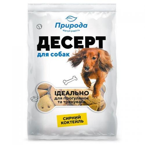 Лакомство для собак Природа Десерт «Сырный коктейль» 550 г