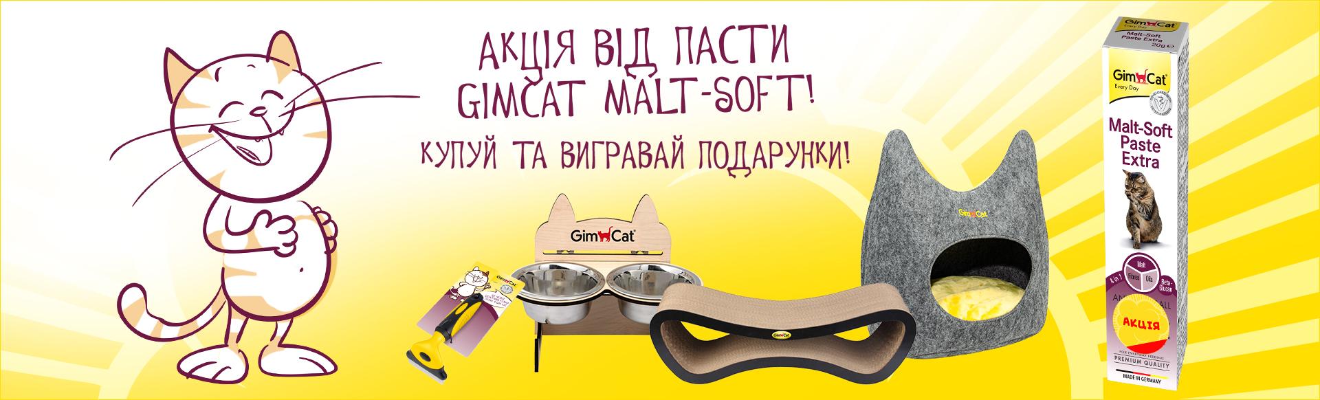 gimcat.com.ua